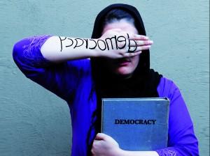 Sara Nabil_Democracy_2014