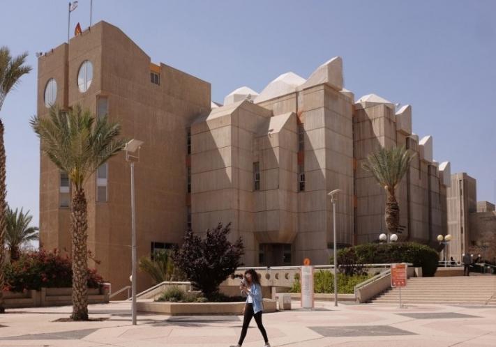 DAM_SOS-Brutalismus_Ben-Gurion_Merin-e1510140029388
