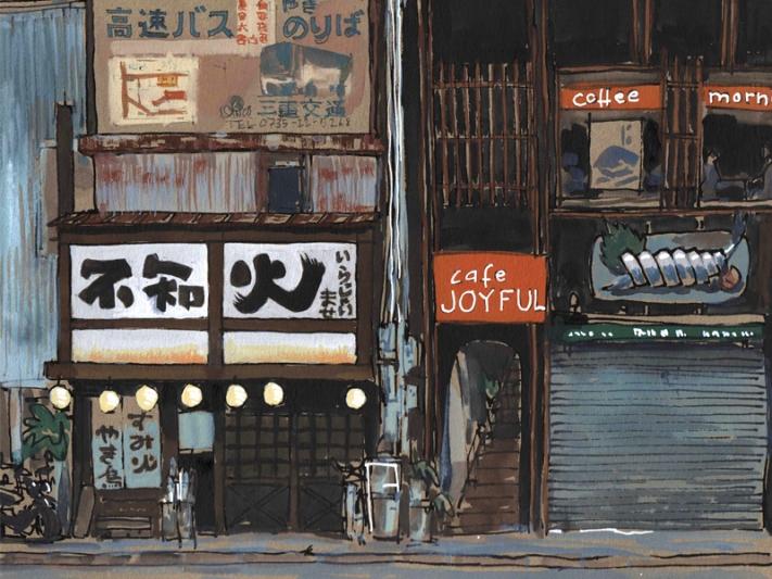 usk_Krimmel_Japan_800x600